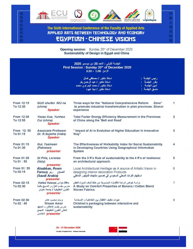 conference programe Dr Ola_3_Page_2