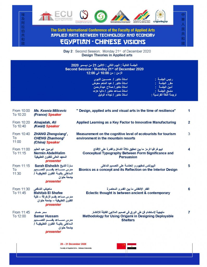 conference programe Dr Ola_3_Page_3