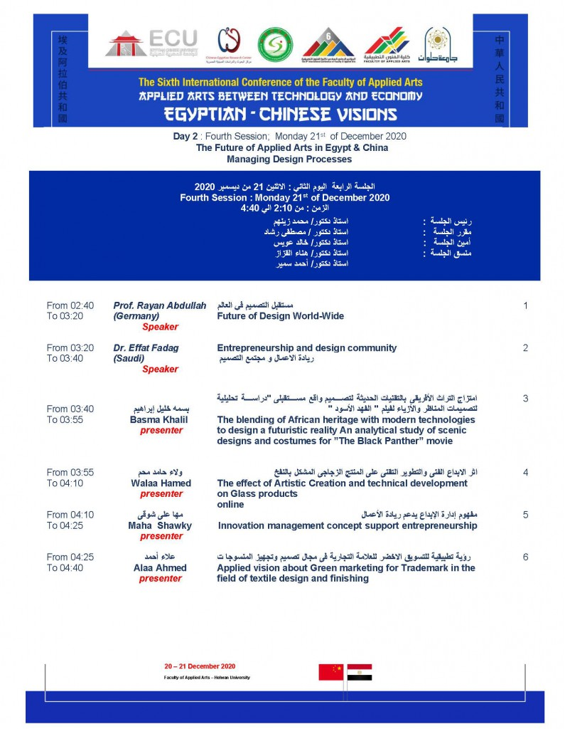 conference programe Dr Ola_3_Page_5
